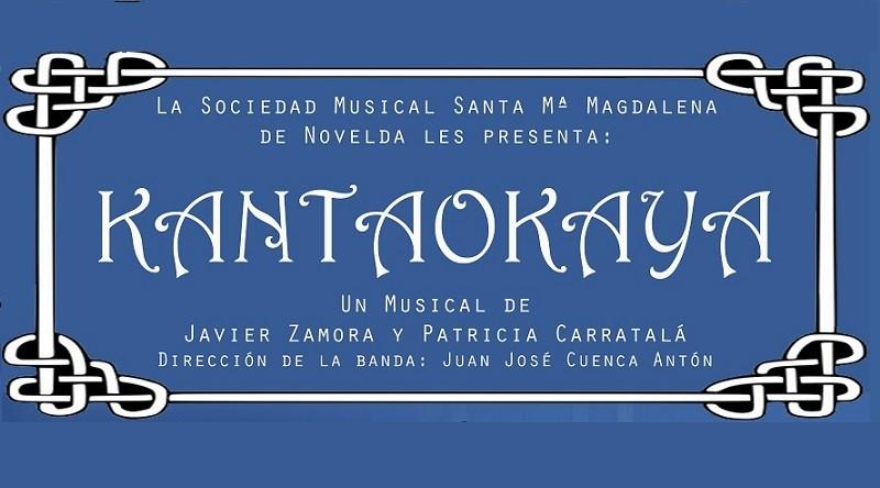 Musical 2016-cap